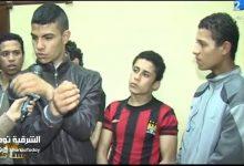 صورة علاقة منة عرفة بالمتهمين في الفيديو الشهير