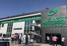 صورة وظائف خالية في البريد بمرتبات 3500 جنيه .. خدمة العملاء ومحاسبين وإداريين