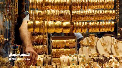أسعار الذهب في مصر اليوم الثلاثاء 10 نوفمبر