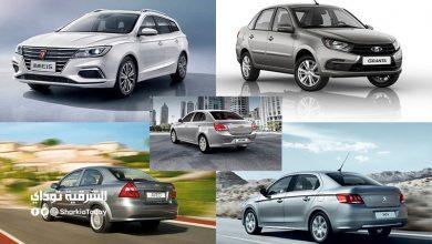 أسعار السيارات 2021