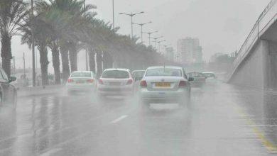 الأرصاد تتوقع سقوط أمطار ورياح شديدة