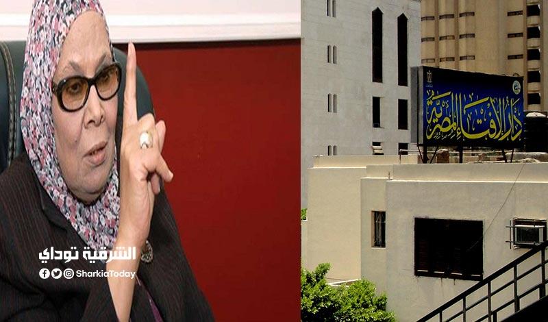 دار الإفتاء ترد على تصريحات آمنة نصير
