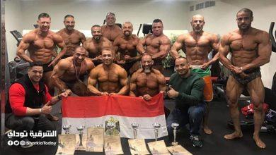 النتائج النهائية لمنتخب مصر في بطولة العالم لكمال الأجسام