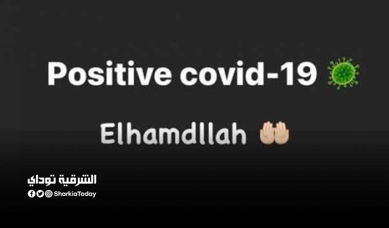 تويتة محمد شريف