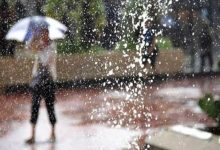 خريطة سقوط الأمطار على البلاد
