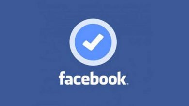 توثيق حسابك على فيسبوك