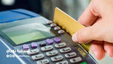 طريقة استخراج بطاقة تموين جديدة