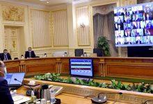 قرارات مجلس الوزراء