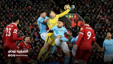 ليفربول ضد مان سيتي