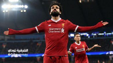 صلاح في مان سيتي ضد ليفربول