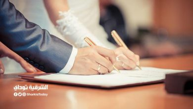 منحة الزواج