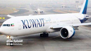 موعد رفع حظر الطيران بالكويت