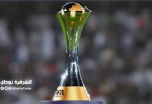 موعد كأس العالم للاندية