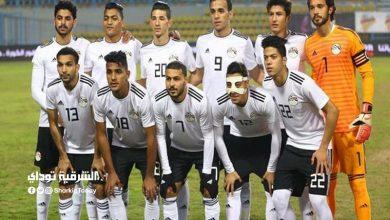 موعد مباراة منتخب مصر الاوليمبي
