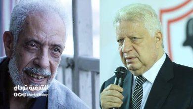 الحلفاوي يعلق على خسارة مرتضى منصور