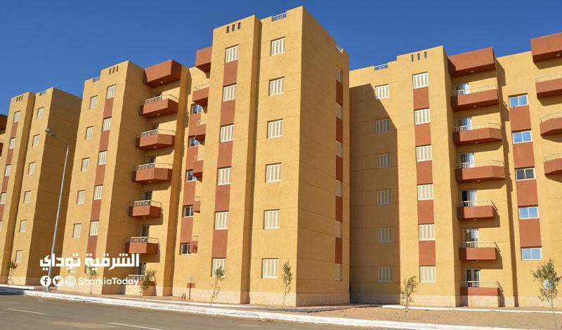 شقق وزارة الإسكان