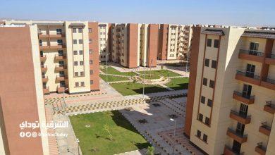 سكنية في العاصمة الجديدة