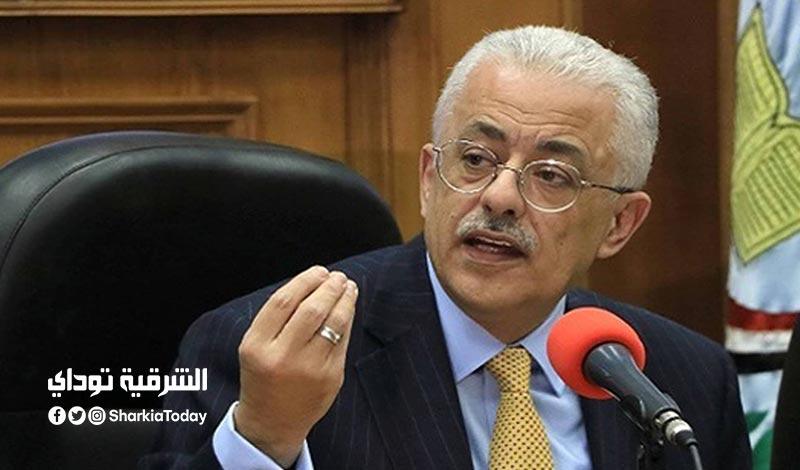 """وزارة التعليم تعلن عقوبة مخالفة قرار """"الدروس الخصوصية"""""""