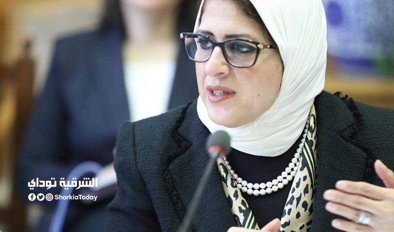 """وزيرة الصحة تكشف الفئات العمرية الأكثر إصابة بكورونا في مصر"""" فما هي؟"""