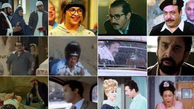 الأفلام المصرية