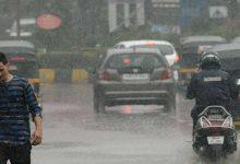 أمطار بهذه المناطق