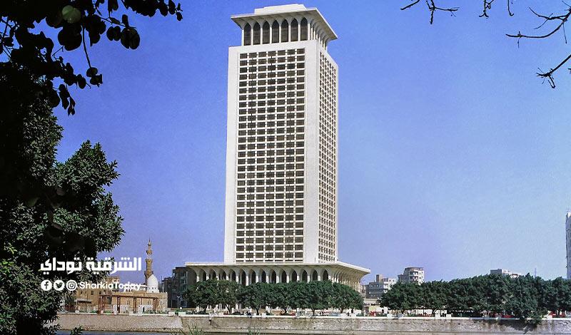 الخارجية تستدعي القائم بالأعمال الإثيوبي بالقاهرة بعد تصريحات أديس أبابا بشأن مصر