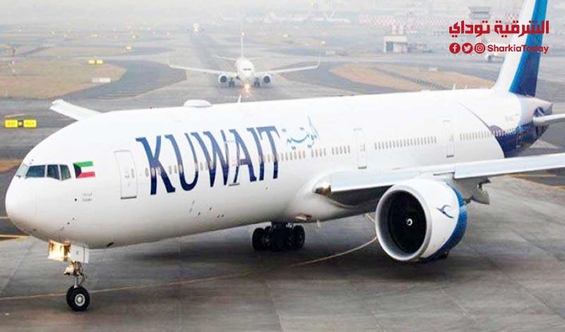 شروط السفر للكويت