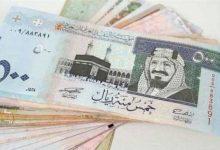 سعر الريال السعودي مقابل الجنيهر