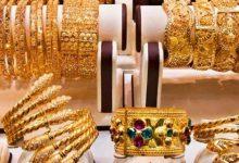 شعبة الذهب