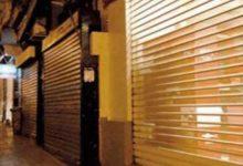 عقوبات مخالفة مواعيد غلق المحلات والكافيهات