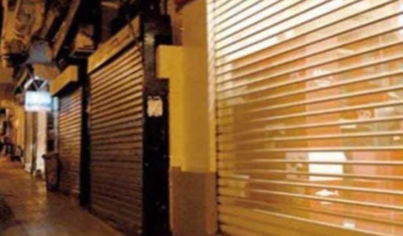 عقوبات مخالفة مواعيد غلق المحلات