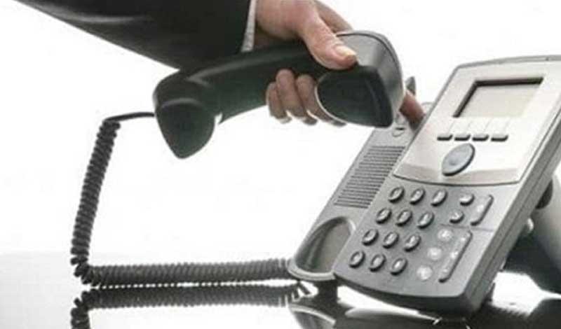 موعد لسداد فاتورة التليفون الأرضي