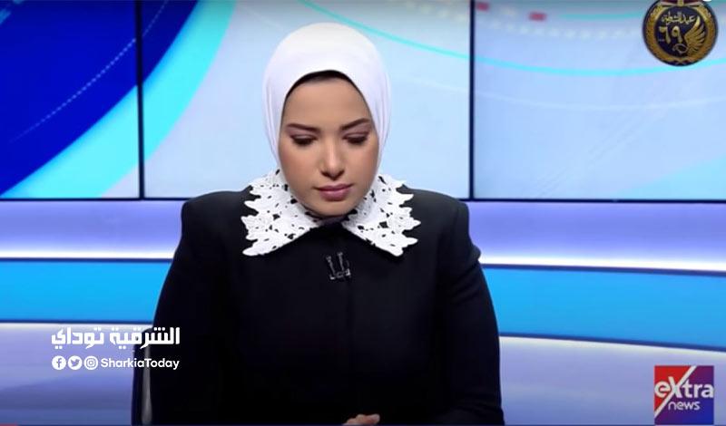 آية عبد الرحمن