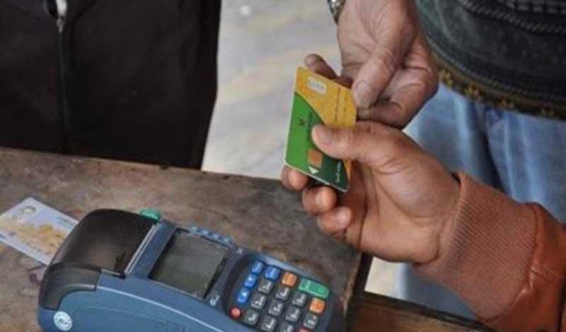 أسباب إلغاء بطاقة التموين للأسرة