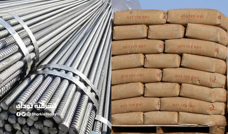 سعر الحديد اليوم في مصر
