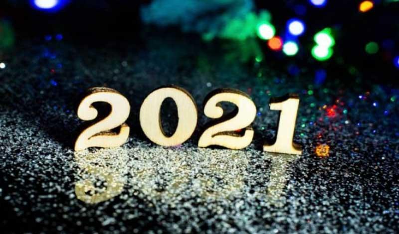 إجازات 2021 الرسمية