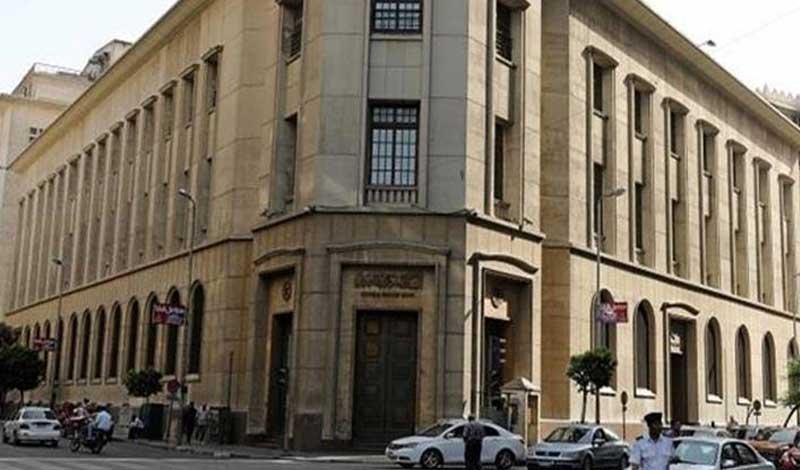 البنك المركزي يزف بشري سارة للشباب