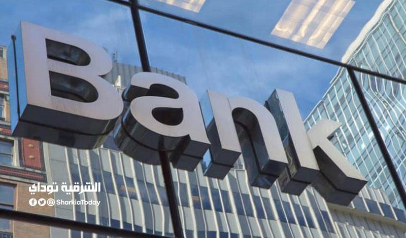 بنك شهير يهدد عملاءه بتجميد حساباتهم حال عدم ارتداء الكمامات