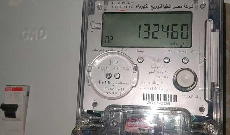 حالات رفع عداد الكهرباء