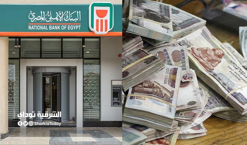 وظائف خالية بالبنك الأهلي المصري
