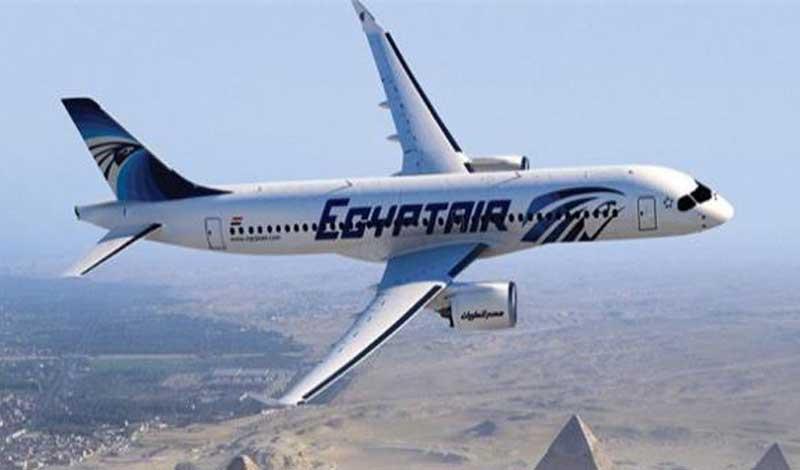 مصر للطيران تعلن تخفيضات