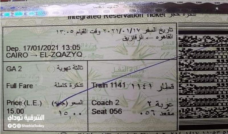 مواعيد القطار الروسي الجديد القاهرة الزقازيق