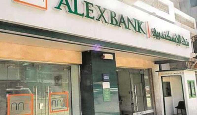 وظائف بنك الإسكندرية للشباب