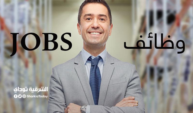 وظائف خالية القوى العاملة تعلن عنها 2021