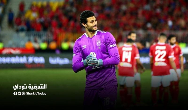 إصابة محمد الشناوي بكورونا
