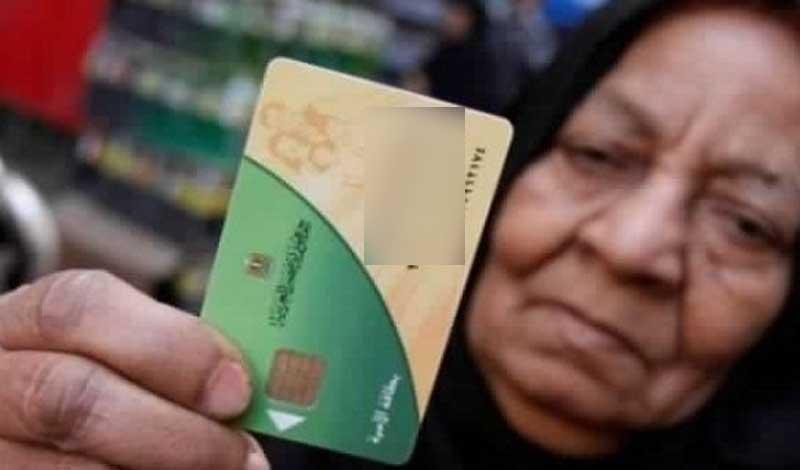بطاقات التموين التي لم تسجل الهاتف