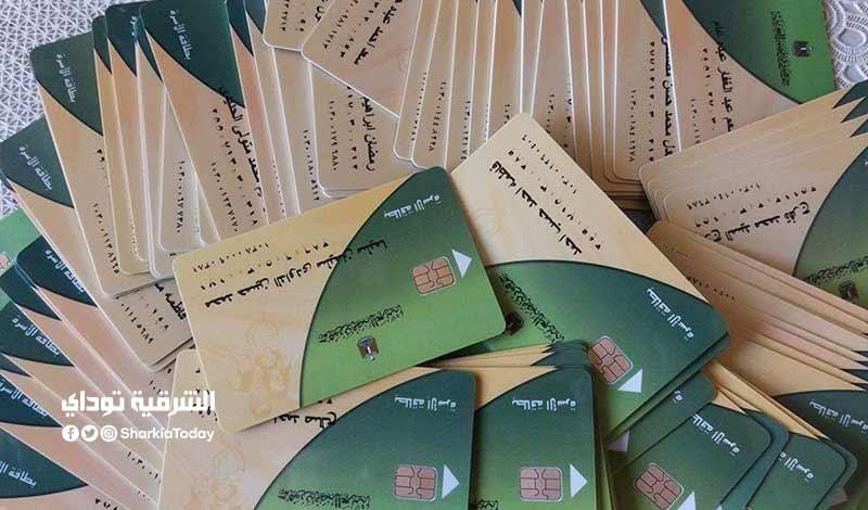 ضم أفراد الأسرة على بطاقات التموين 2021