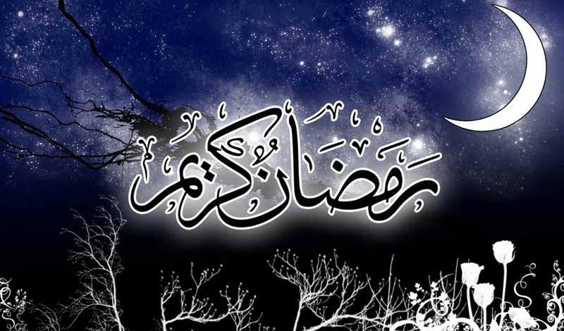 دعاء 1 رمضان 2021