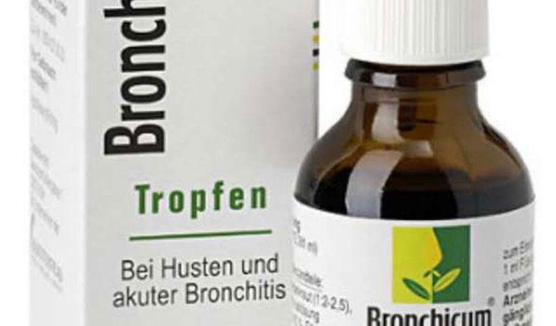 الصيدليات تصدر تحذير عاجل بشأن دواء كحة شهير يستخدمه المواطنين بشكل مستمر