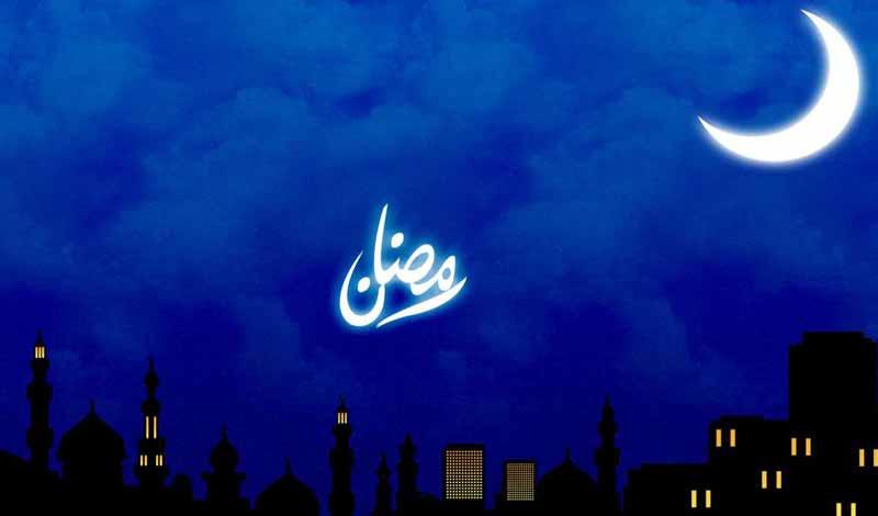عدد ساعات أطول يوم صيام في رمضان